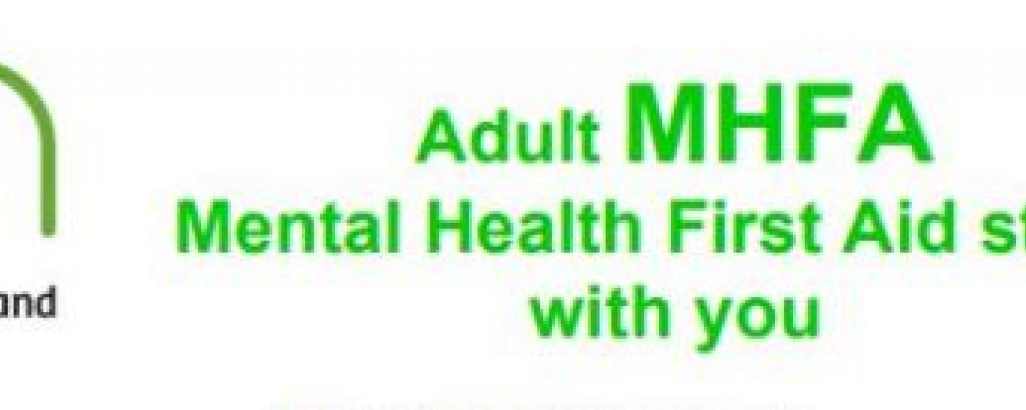 Adult MHFA Mental Health First Aid Course